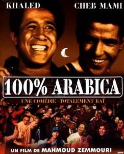 100_arabica,0